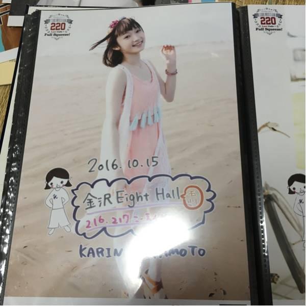 Juice=Juice 宮本佳林 日替わり生写真 7 ライブグッズの画像