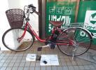 オークション Panasonic/パナソニック 26インチ 電動 アシスト 自転車 VIVI/ビビ DX BE-END635-R 赤 中古 札幌 引取歓迎 現物確認不可 2013年購入