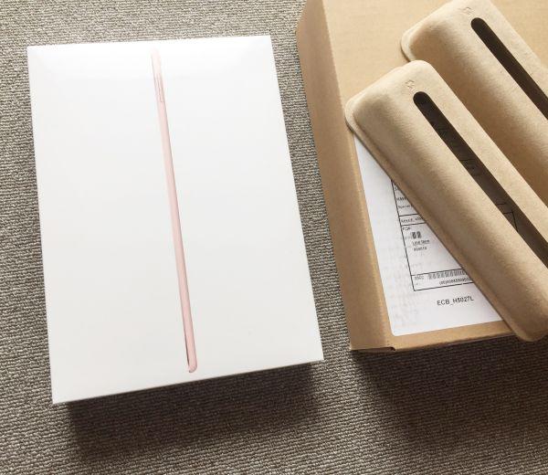 【送料無料】新品未開封◆iPad Pro 9.7インチ ローズゴールド Rose Gold◆32GB◆MM172J/A
