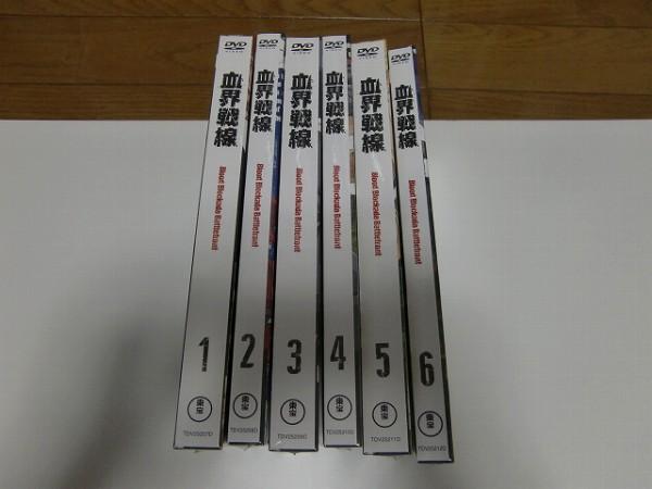 血界戦線 初回生産限定版 DVD 全6巻セット 新品未開封 グッズの画像