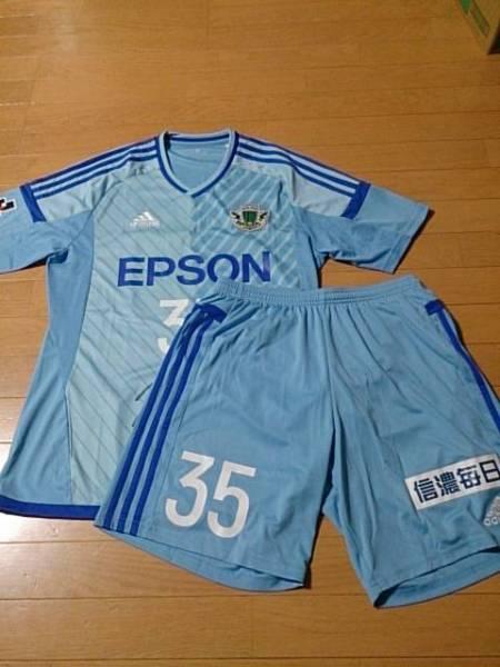 松本山雅 2016 GKユニフォーム 上下セット 水色