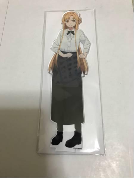 ソードアートオンライン 明神カフェ限定 アクリルスタンド アスナ グッズの画像