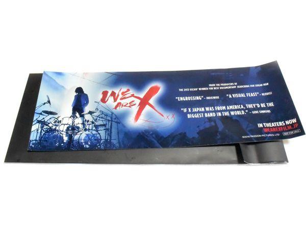 X JAPAN 映画 WE ARE X 入場者特典 第1弾 ステッカー ブルー青 非売品 初日 1週目 YOSHIKI Toshl PATA HEATH SUGIZO HIDE