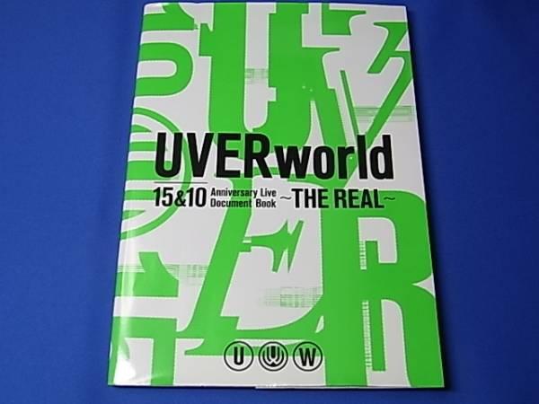 UVERworld 15&10 Anniversary Live Document Book