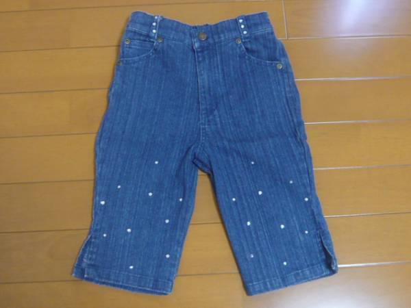キラキラ ラインストーン付 デニムパンツ ズボン 110cm ★_画像1