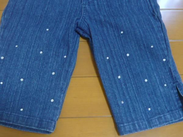 キラキラ ラインストーン付 デニムパンツ ズボン 110cm ★_画像2