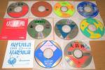 EPWING CD辞書 広辞苑 第四版 ことといLight付き ほか 計8セット 中古