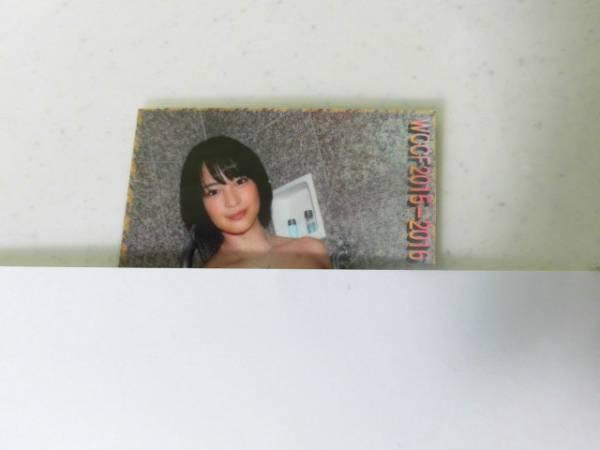 土日限定!WCCFレギュラーカード一枚+おまけオリカ広瀬すず一枚 グッズの画像