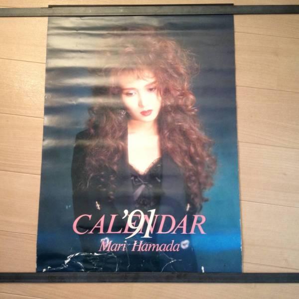 ▽カレンダー 浜田麻里 CALENDAR '91