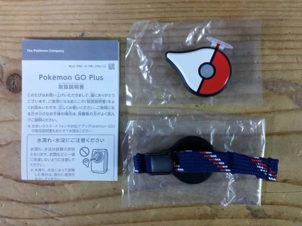 602★ポケモン ゴー プラス Pokemon GO plus 開封済み_画像3