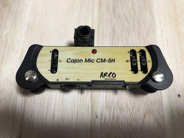 カホン用ピックアップマイクCM-5H