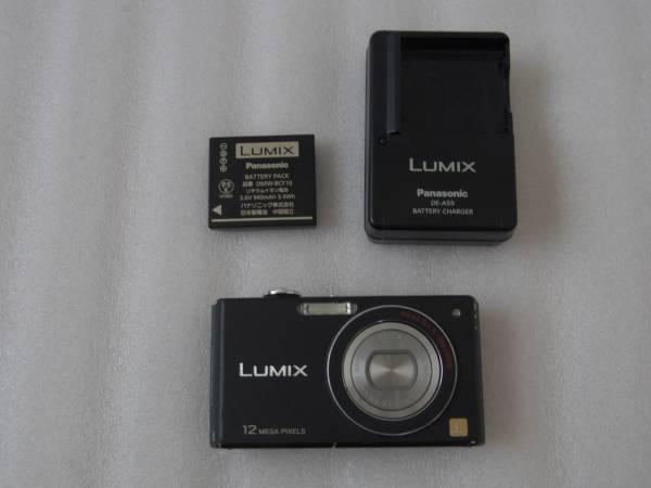 赤外線改造カメラ LUMIX DMC-FX40 【1210万画素5倍ズーム】