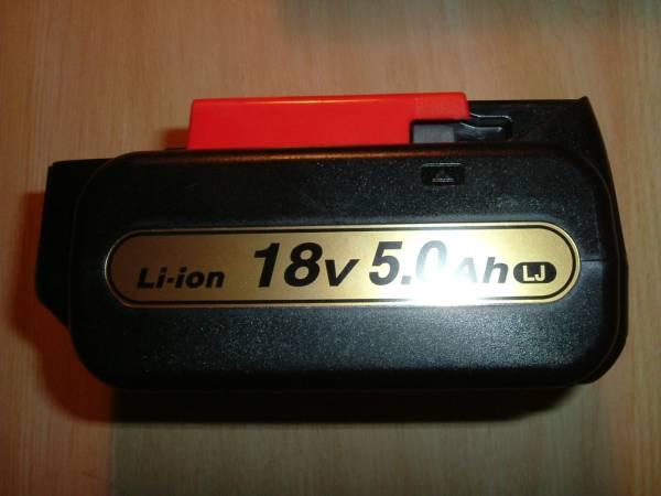 ●即決●複数出品中● パナソニック リチウムイオン バッテリー EZ9L54 18V5.0Ah 限定色 2_画像1