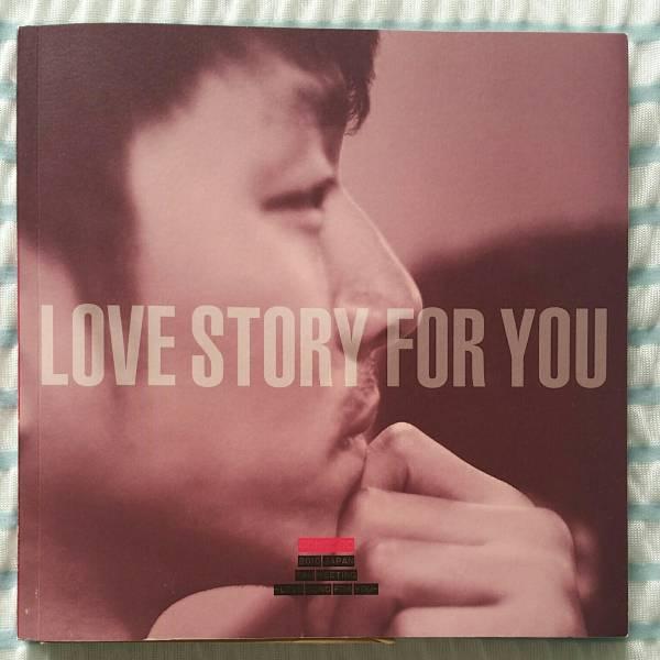 コン・ユ 写真集 「LOVE STORY FOR YOU」ラブストーリーフォーユーGONGYOO