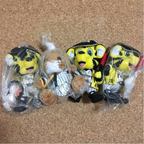 阪神タイガース トラッキー3点 リッツ・カールトン限定マスコット 計4点セット グッズの画像