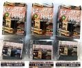 昭和情景博物館「都電の風景」郵便局,散髪屋,電器屋の3点です。