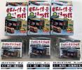 昭和情景博物館「金魚鉢の光」酒屋,商店,雑貨屋の3点です。