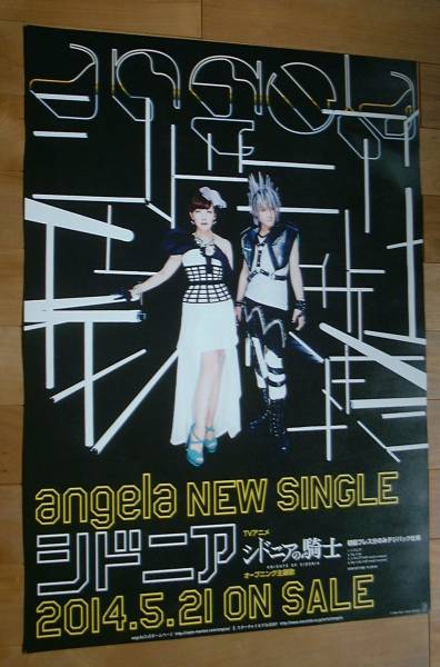 angela/シドニア 未使用両面告知ポスター