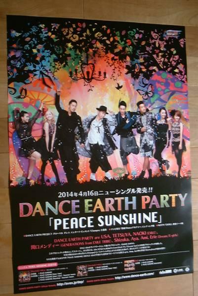 DANCE EARTH PARTY/PEACE SUNSHINE 未使用告知ポスター