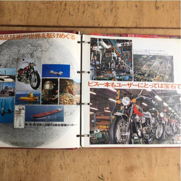 kawasaki バイクカタログ_画像2