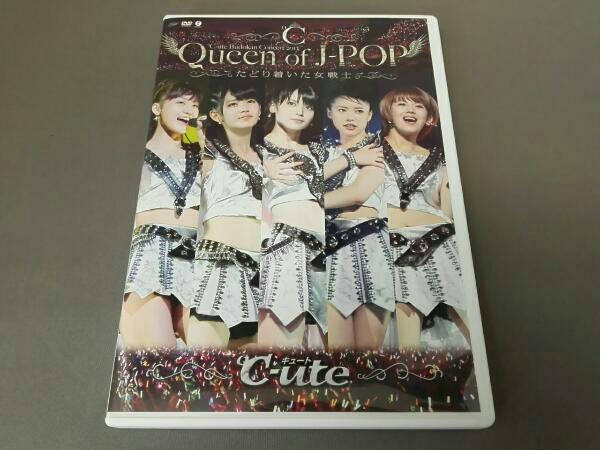 ℃-ute武道館コンサート2013 Queen of J-POP たどり着いた女戦士 ライブグッズの画像