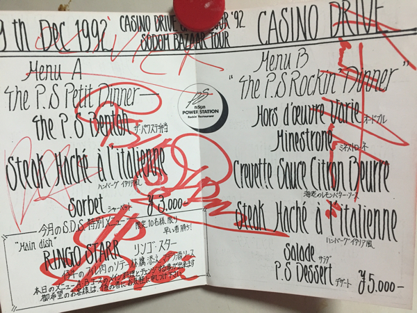 【送料無料】 Casino Drive カジノ・ドライブ 直筆サイン 92年12月日清パワーステーションライブ