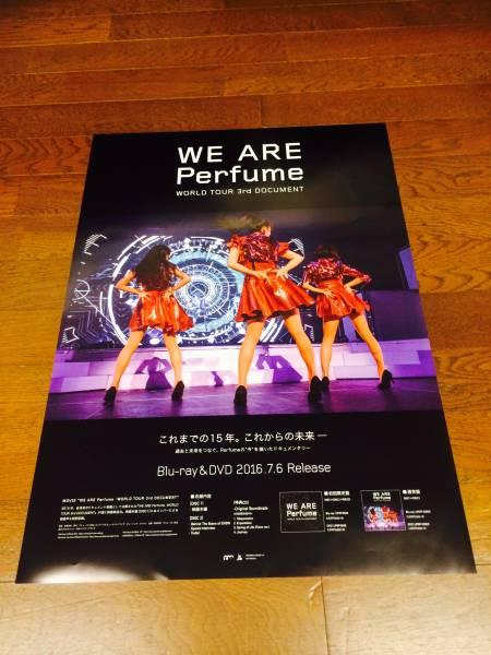 Perfume 【DVD告知ポスター】B2【宅急便送料無料】