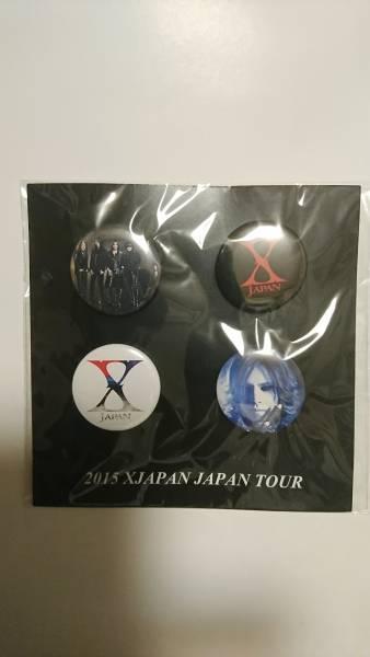 X JAPAN JAPAN TOUR グッズ 缶バッジセット ライブグッズの画像