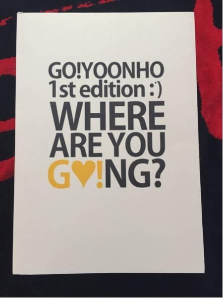 東方神起 ユノ ユンホ 写真集 「WHERE ARE YOU GO!NG?」 ライブグッズの画像