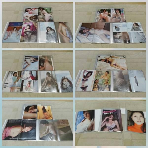 橋本マナミさん☆切り抜き☆☆☆151Pファイル3冊☆☆☆  グッズの画像