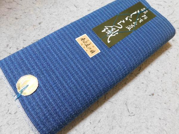 388 徳島県 無形文化財 阿波正藍 しじら織 木綿 着物 浴衣 ゆかた反物