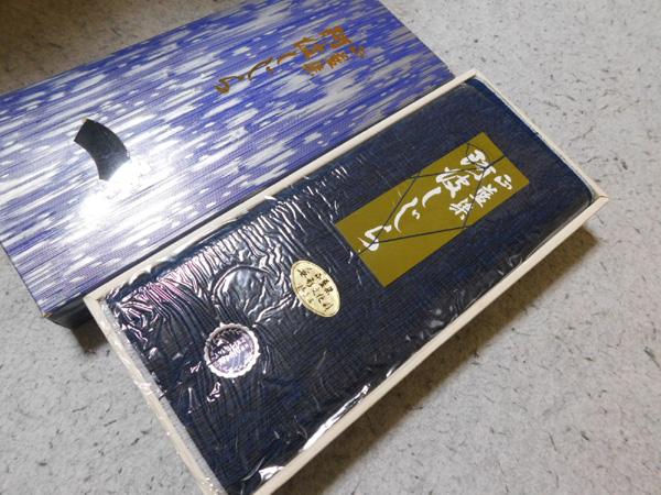 391 徳島県 無形文化財 阿波正藍 しじら織 木綿 着物 浴衣 ゆかた反物