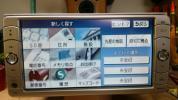 トヨタ純正、NSDN -W 59 動作品です