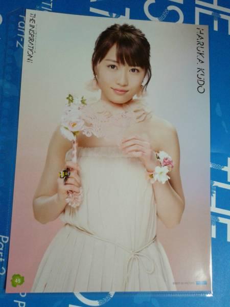工藤遥★2017春ツアー★ピンナップポスターpart-2 45番
