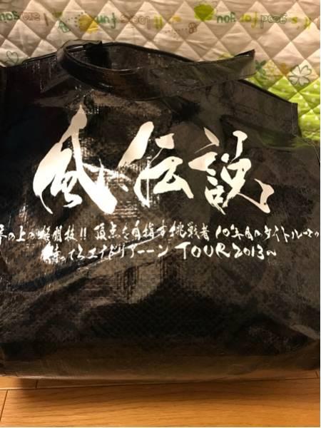 湘南乃風 風伝説 ライブグッズの画像