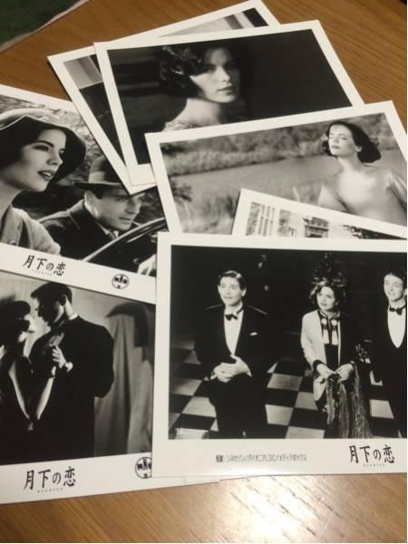 イギリス映画「月下の恋(Haunted)」ロビーカード7枚セット Aidan Quinnエイダン・クイン、Kate Beckinsaleケイト・ベッキンセイル グッズの画像
