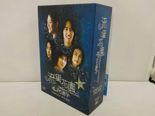 流星花園~花より男子~コンプリートDVD-BOX グッズの画像