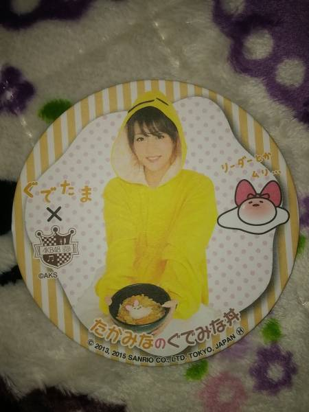 AKB48 カフェ 高橋みなみ ぐでたま コラボ ぐでみな コースター ライブ・総選挙グッズの画像