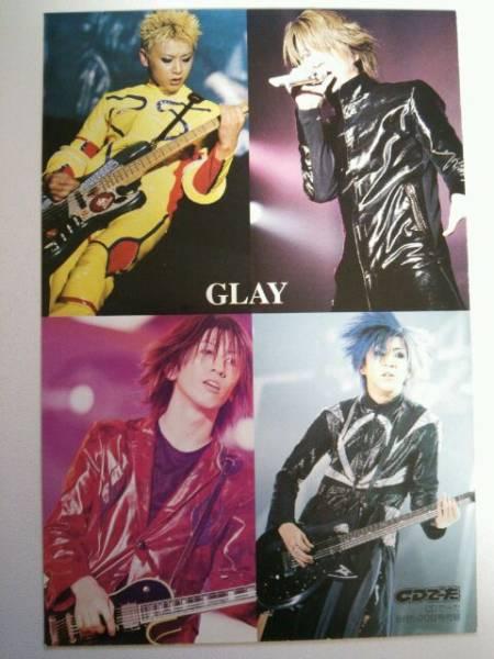【未使用】GLAY★CDでーた付録★ポストカード③