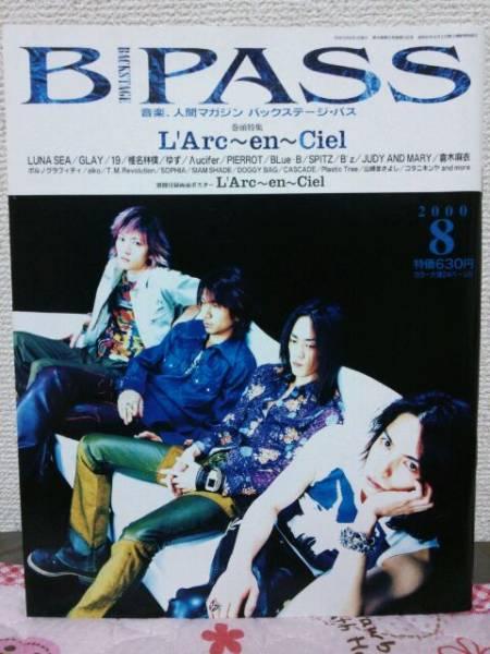 ラルク表紙★B PASS①★両面ポスター付き★yukihiro単独も有り