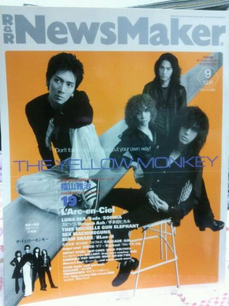 News Maker★THE YELLOW MONKEY表紙②ラルク★hyde連載