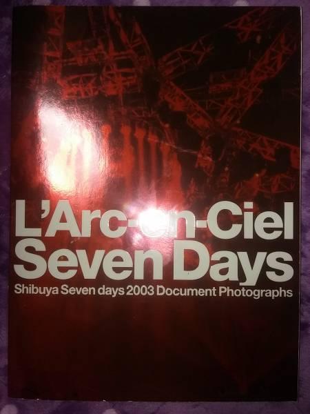 Shibuya Seven days 2003★ラルクアンシエル★写真集★hyde