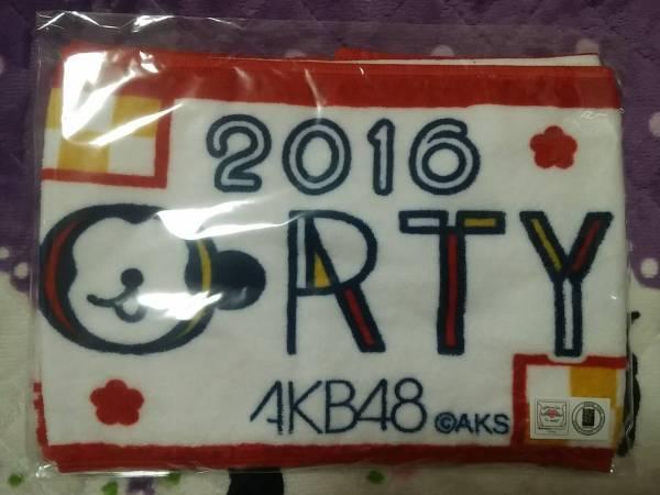 未開封 AKB48 5000円 福袋 2016 マフラータオル グッズ ライブ・総選挙グッズの画像