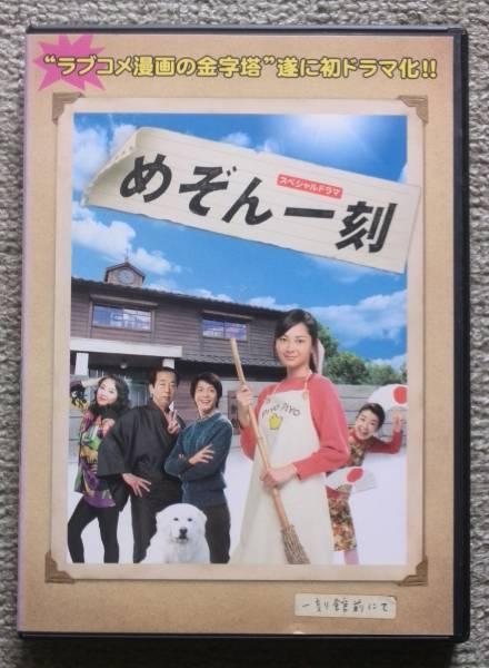 【レンタル版DVD】めぞん一刻 伊東美咲 グッズの画像