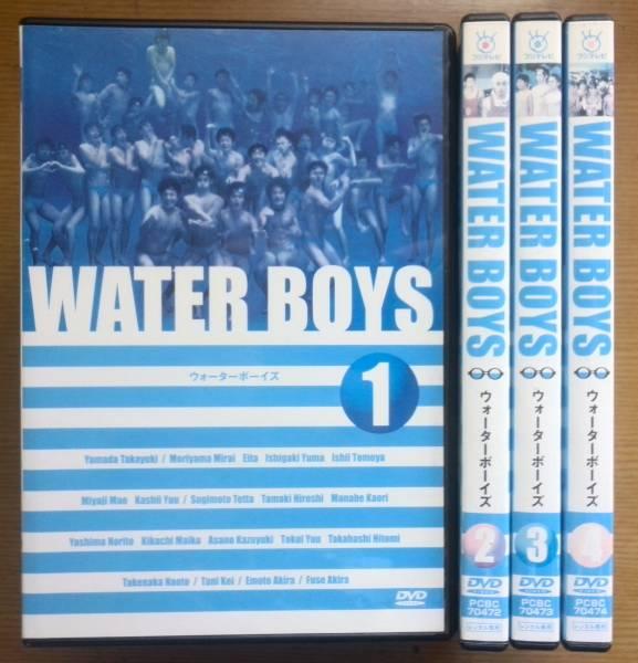【レンタル版DVD】WATER BOYS ウォーターボーイズ 全4巻 山田孝之 2003年 グッズの画像