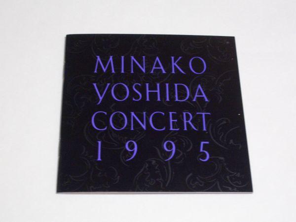MINAKO YOSHIDA CONCERT 1995◇吉田美奈子コンサートパンフ 1995