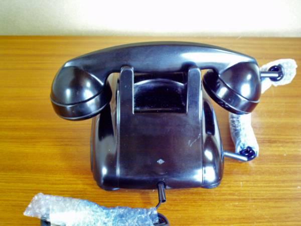 ■昭和の黒電話■整備済み 4号黒電話 光回線可/モジュラーケーブル延長OK 骨董_画像2