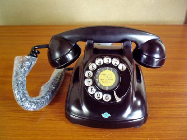 ■昭和の黒電話■整備済み 4号黒電話 光回線可/モジュラーケーブル延長OK 骨董