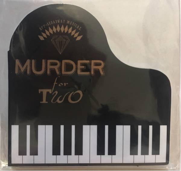 ■未開封■MURDER for Two■ピアノ付箋■V6■坂本昌行■