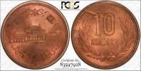 大珍品昭和27年青銅貨PCGS MS64RD 完全未使用なるもエラー銭